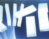管道、陶瓷截面成梯形